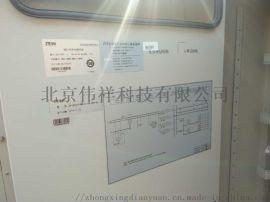 中兴室外电源ZXDU58 W201内置嵌入式电源