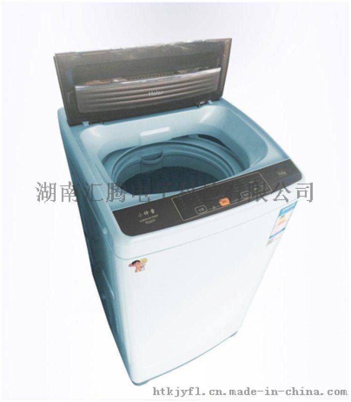 长沙宿舍微支付洗衣机