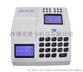 通卡TK-8001T中文台式食堂消费机