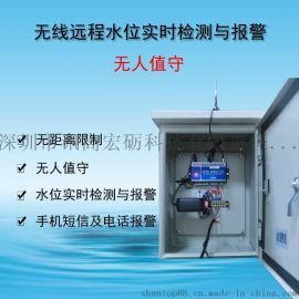 水位无线全自动控制 水位报警器 水泵远程控制器