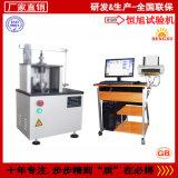 MPX-3G高温摩擦磨损试验机