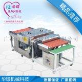 华璟玻璃清洗机可定制各种产品清洗设备