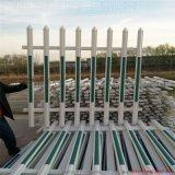 孙苑1.2mPVC电力护栏 变压器围栏