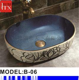 洗脸盆 陶瓷台上盆洗手盆加大长方形陶瓷洗漱池艺术台盆家用欧式 厂家