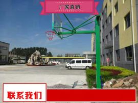 固定式籃球架制作厂家 户外可移动球架供货商