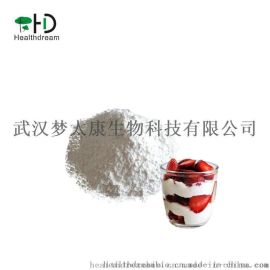 梦太康供应高品质鼠李糖乳杆菌