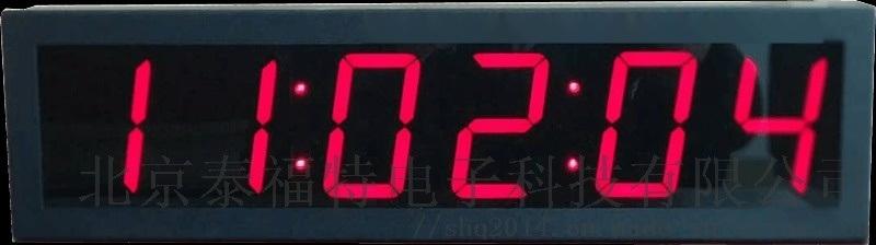 北京泰福特单面网络数字式电子时钟