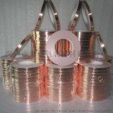 单导双导屏蔽材料铜箔胶带  自粘铜箔