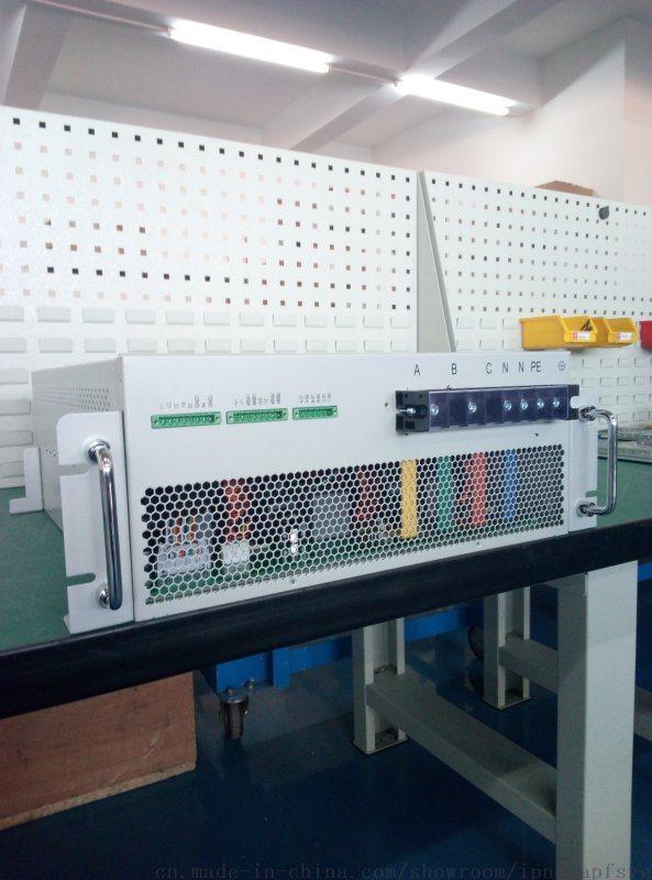 智源新能 IN系列APF 通用型有源電力濾波器