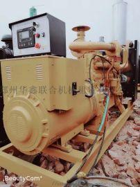 维修发电机组河南保养柴油发电机组