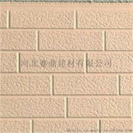 赛鼎建材金属保温板AE4-001
