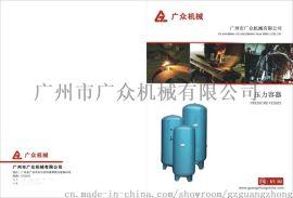 广州储气罐压力容器制氮机冷干机