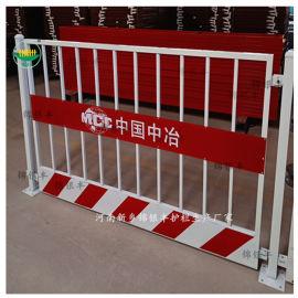 平顶山黄色防攀爬隔离网栏 基坑临边防护围栏加工厂家