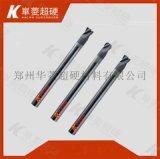 加工石墨電極用金剛石塗層石墨銑刀耐磨損壽命高