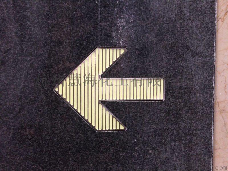 地铁屏蔽门上车不锈钢指示标识 地铁疏散逃生箭头