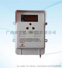 广西皓立智能充电插座JES-B1(感应)