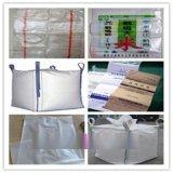 塑料編織袋多少錢