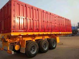 河南鹤壁高厢自卸车12米13米挂车免费来咨询