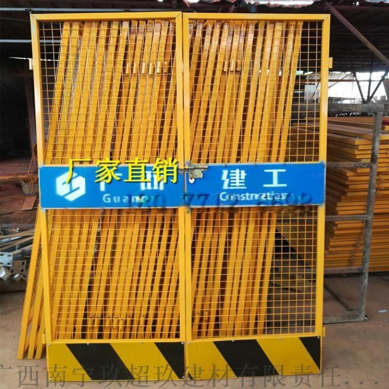 广西施工电梯安全门丨楼层升降机防护门
