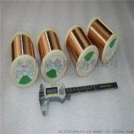 江西磷铜丝 国标环保磷铜线 质优价廉