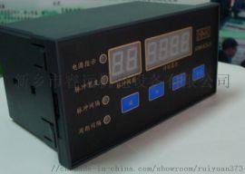MCY-20L-1A-20路脉冲喷吹控制仪