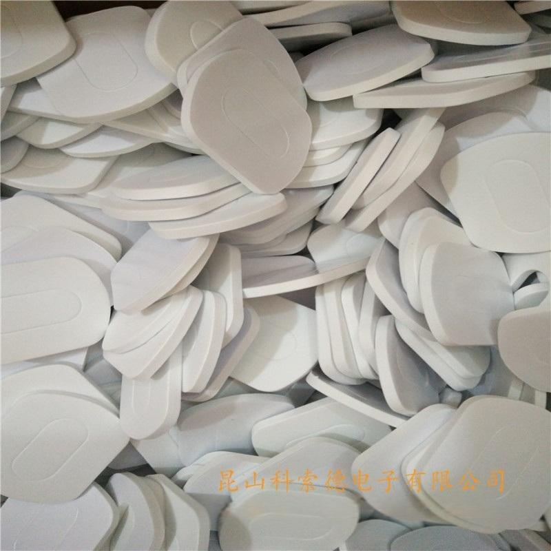 3M9080泡棉双面胶模切冲型加工昆山常州苏州南京