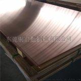 提供中山锡青铜板 中山锡磷青铜板现货