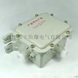 BAZ51防爆鎮流器 防爆燈具專用