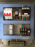 直接啓動一控一穩壓水泵控制櫃/配電箱電接點壓力錶控制5.5kw380V/220V
