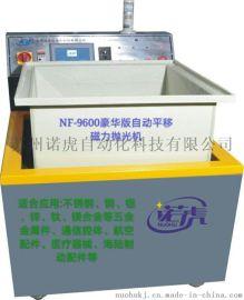 供应电力金具磁力抛光机黄紫铜件表面处理代替酸洗