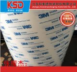 昆山正品3M双面胶、白纸篮子3M双面胶、供应商