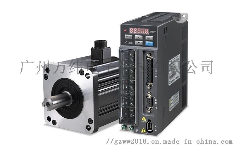 台达伺服驱动器ASD-B2-0721-B