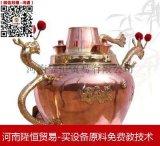 一台龙嘴大铜壶多少钱,莲子粥大铜壶原料 技术免费教