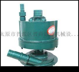 黑龙江大庆煤矿涡轮式风泵叶片式风泵气动排污泵