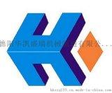 德阳华凯专业生产焊接塞K3743.5-14