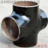 低温合金管件厂家、沧州恩钢管道低温管件
