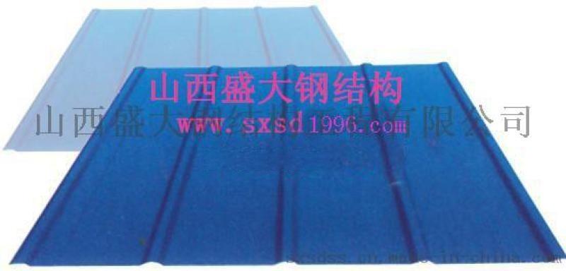供應 山西鋼結構 820型彩鋼瓦