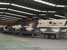 移动制沙机-机制砂设备-专业生产移动式制砂机-保质