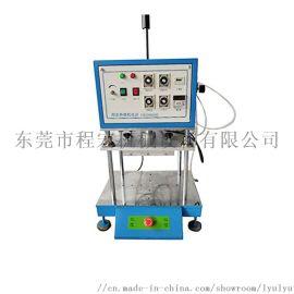 厂家生产供应热熔机塑胶柱子 小型热熔机 螺母热熔机