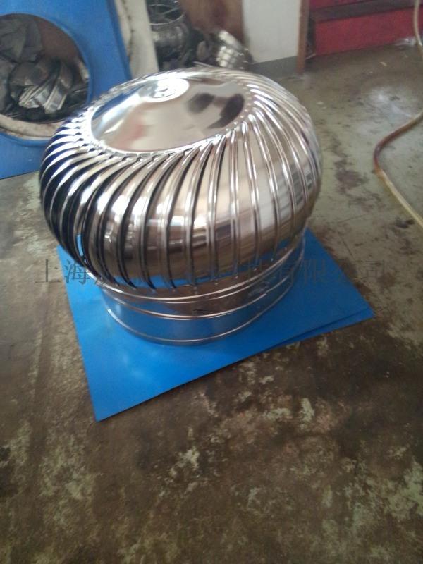 A旋鼎800型不用電排風扇 42葉片大風量自動風帽