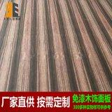 黑檀木饰面板材3mm-18mm,多层胶合板,可定制