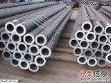 Q235B 直缝焊管厚壁焊管
