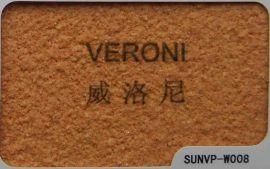 威洛尼仿砂岩艺术涂料