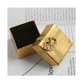 精致礼品盒(HF-SG0607)