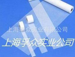 厂家大量  PET亚光聚酯薄膜 PET膜