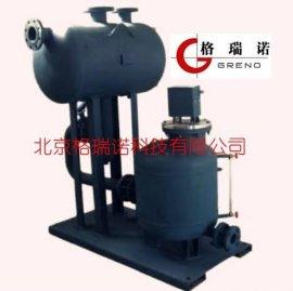 汽动冷凝水回收泵组(GQN型)