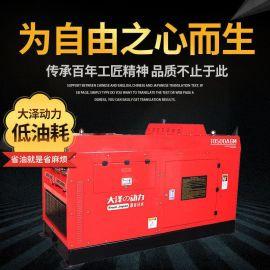 活动款双把500A柴油发电焊机