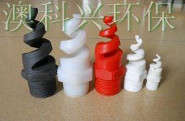 不锈钢螺旋喷嘴/塑料螺旋喷嘴