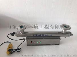 SYZW80-304不锈钢紫外线消毒器 山东北漂环境紫外线消毒器
