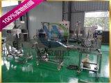 畅销定型机,hp600型牛排定型机,全自动定型机